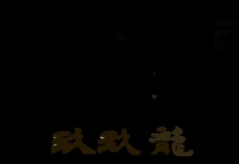Neuf-Neuf Dragon-avatar