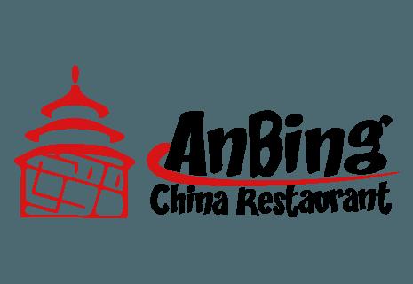 An Bing Asiatischer Express-avatar
