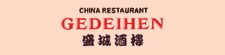 China Restaurant Gedeihen