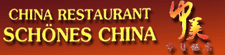 China Restaurant Schönes China