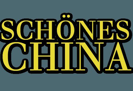 China Restaurant Schönes China