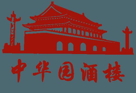 China Garten Bambus-avatar