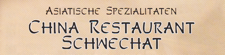 China Restaurant Schwechat