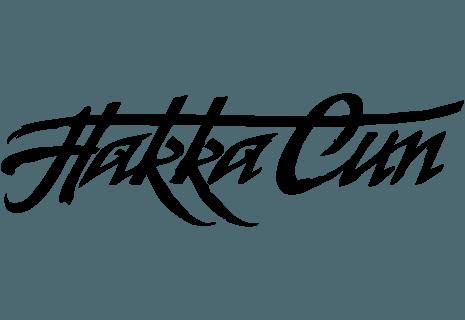 Hakka Cun Restaurant-avatar