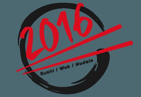 2016 Sushi Wok