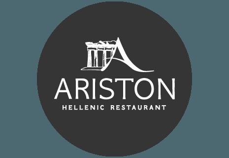 Ariston Hellenic Restaurant-avatar