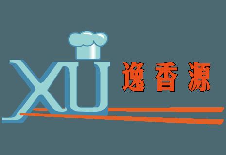 Asia Restaurant Xu