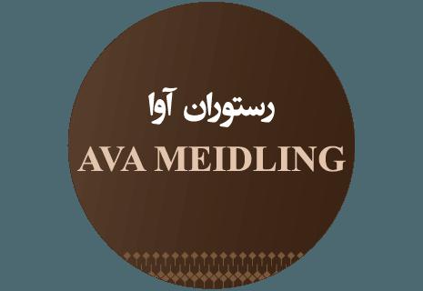 Ava Persisches Restaurant-avatar