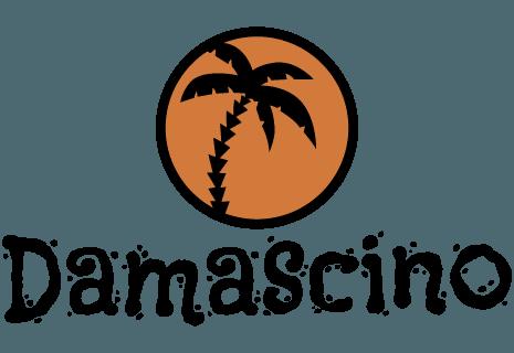 Damascino Sweets