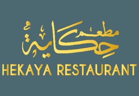 Hekaya Restaurant-avatar