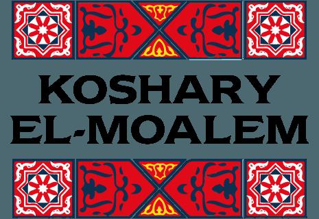 Koshary El Moalem