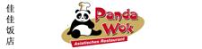 Panda Wok Restaurant