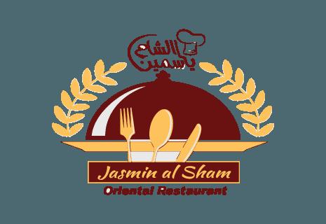 Jasmin al Sham