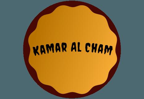 Kamar Alsham