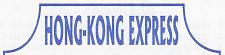 Hong-Kong Express Haine-Saint-Paul