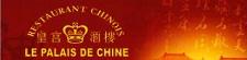 Le Palais De Chine 7170