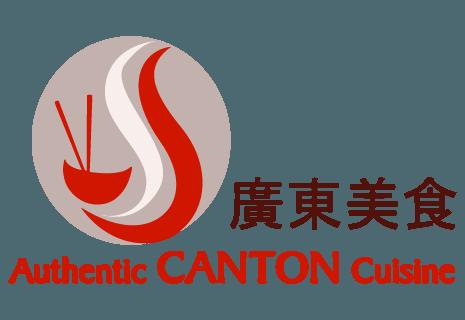 Authentic Canton Cuisine