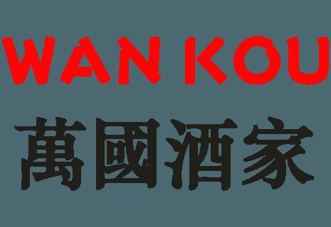 Wan Kou