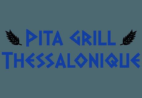 Pita grill Thessalonique