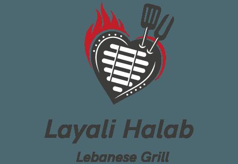 Layali Halab - Lebanese Grill