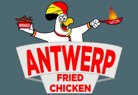 Antwerp Fried Chicken