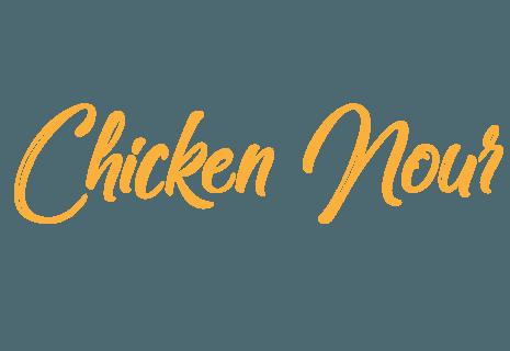 Chicken Nour