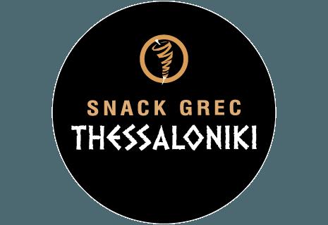 Snack Grec Thessaloniki