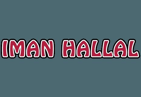 Iman Hallal Tandoori