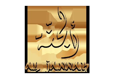 Al Jannah-avatar