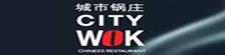 City Wok Harelbeke