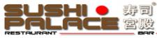 Sushi Palace Wilrijk
