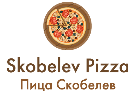 Skobelev Pizza|Пица Скобелев