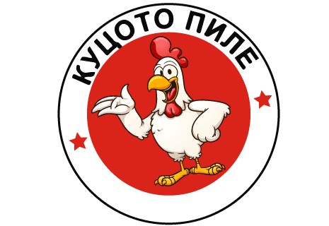 Kutsoto Pile|Куцото Пиле-avatar