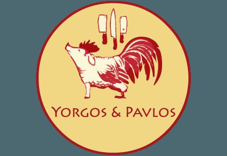 Yorgos & Pavlos Gyros Йоргос & Павлос Гирос-avatar