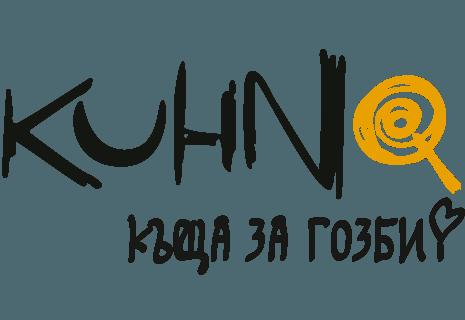 KuhnQ Food House Къща За Гозби Кухня