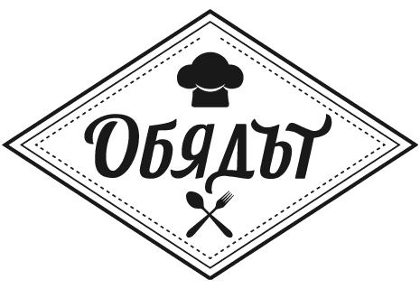 The Lunch Restaurant|Ресторант Обядът