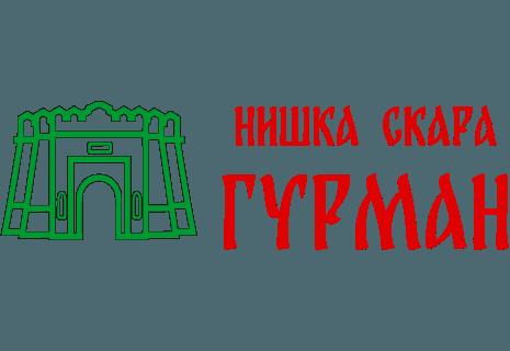 Нишка Скара Гурман-Ниш