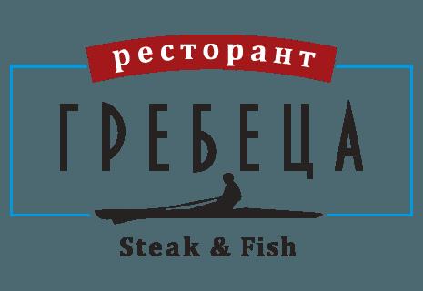Restaurant Grebetsa Ресторант Гребеца