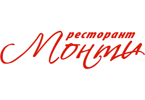 Monti Restaurant Ресторант Монти-avatar