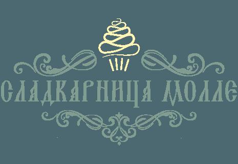 Molle Pastry Сладкарница Моллѐ