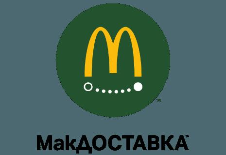 McDonald's McDelivery Макдоналдс Доставка
