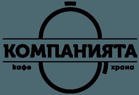 The Company Restaurant Ресторант Компанията-avatar