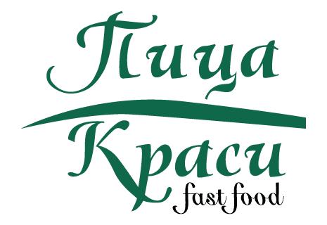 Krasi Fast Food Pizzeria Пицария Краси Фаст Фууд