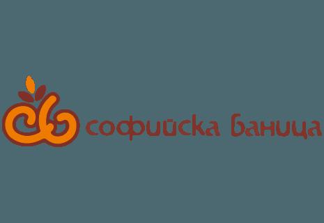 Sofiiska banica / Софийска Баницa
