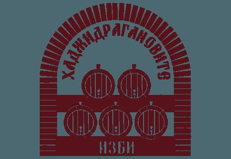 Hadjidraganov's Cellars|Хаджидрагановите изби