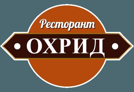 Ohrid Restaurant|Ресторант Охрид
