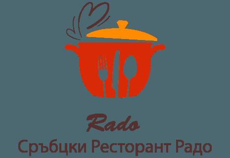 Rado Serbian Restaurant|Сръбски Ресторант Радо