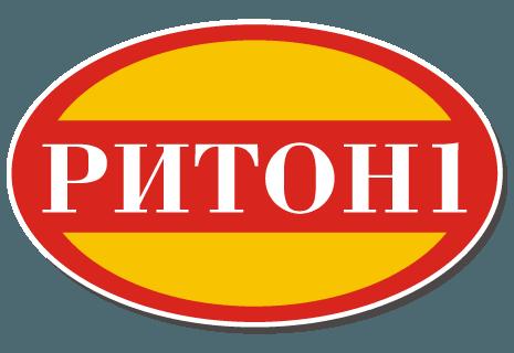 Riton Snack Bar Закусвалня Ритон