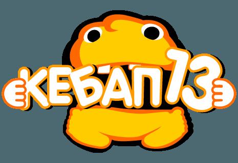 Kebap 13|Кебап 13