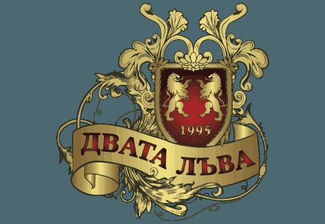 Two lions Pizzeria & Restaurant Пицария & Ресторант Двата Лъва-avatar